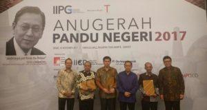 Dinilai Sangat Baik, Jabar Raih Anugerah Pandu Negeri 2017