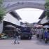Penataan Pasar Kanoman Tunggu Rapat Final