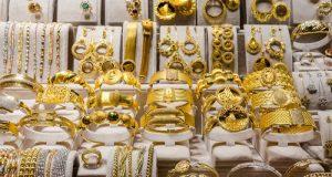 Simak! Lima Tips Investasi Emas untuk Pemula